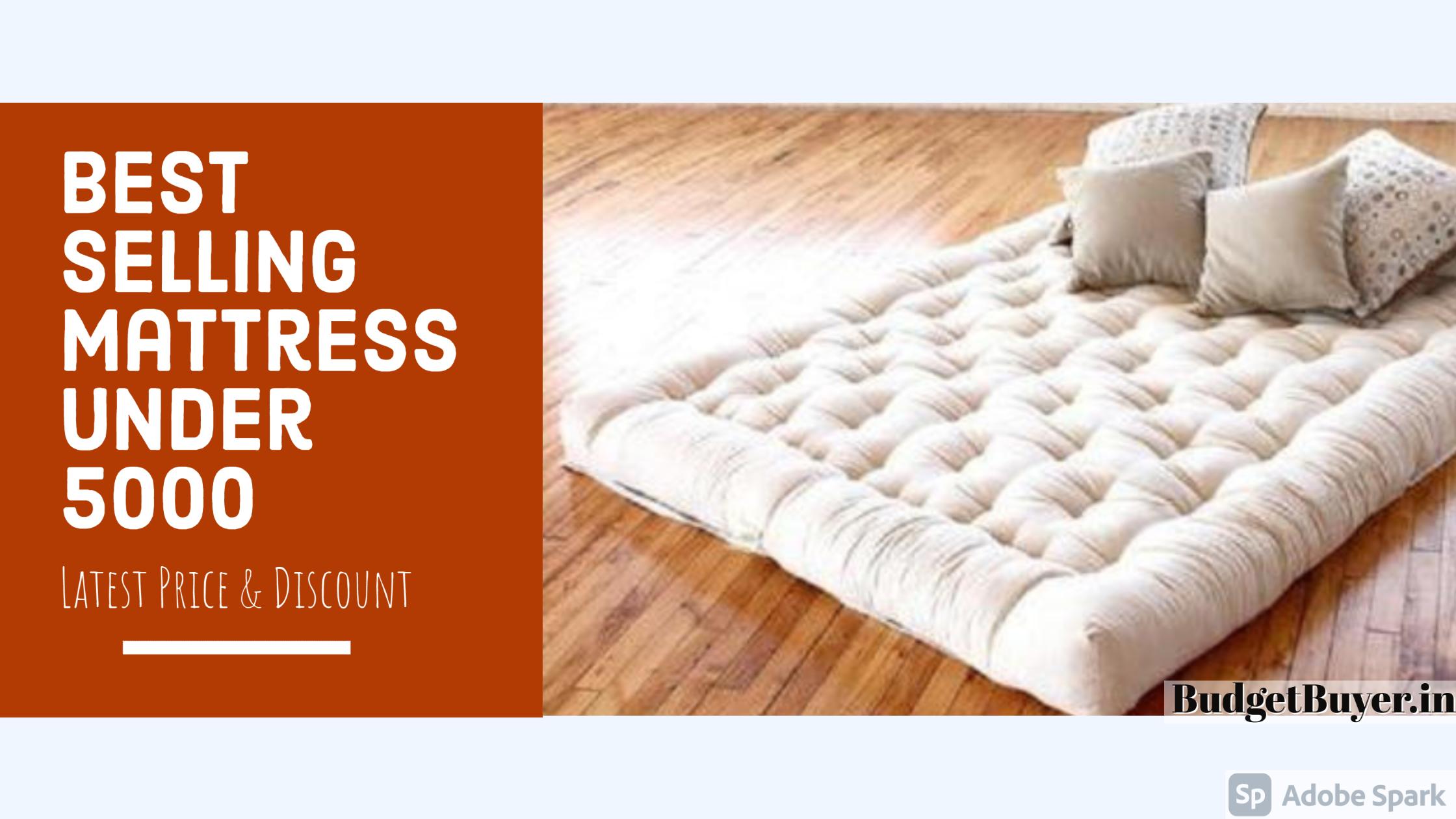 mattress under 5000